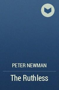 Питер Ньюман - The Ruthless