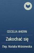 Cecelia Ahern - Zakochać się