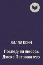 Похождение космической проститутки индивидуалки москвы новогиреево