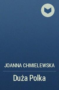 Joanna Chmielewska - Duża Polka