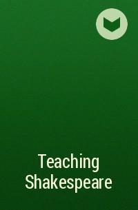 Группа авторов - Teaching Shakespeare
