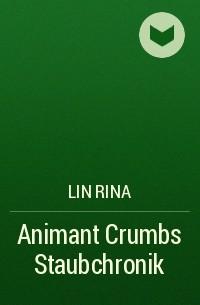 Лин Рина - Animant Crumbs Staubchronik
