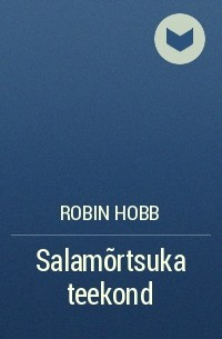 Robin Hobb - Salamõrtsuka teekond